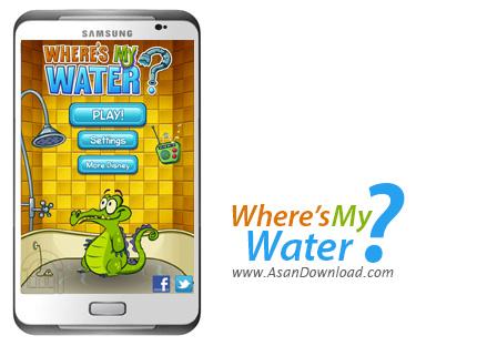 دانلود Where's My Water? v1.9.0 - بازی آب من کجاست؟