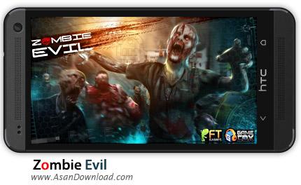 دانلود Zombie Evil v1.14 - نرم افزار موبایل نبرد با شیاطین + نسخه بینهایت