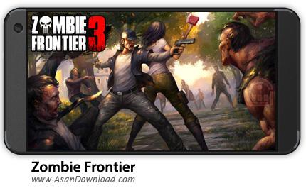 دانلود Zombie Frontier 3 v2.00 - بازی موبایل منطقه زامبی + نسخه بی نهایت