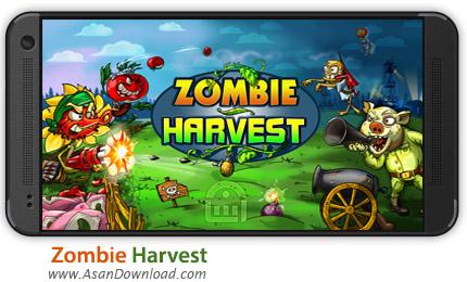دانلود Zombie Harvest v1.1 - بازی موبایل مبارزه گیاهان و زامبی ها