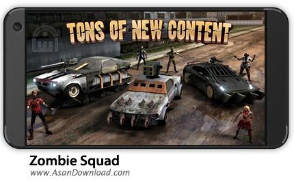دانلود Zombie Squad v1.20 - بازی موبایل جوخه زامبی + نسخه بی نهایت