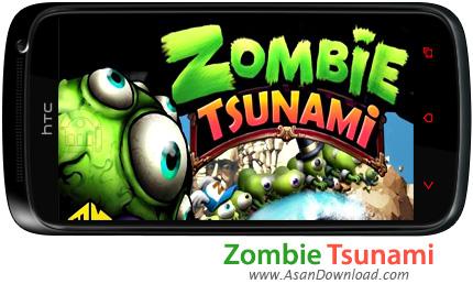 دانلود zombie tsunami v1.6.40 - بازی موبایل سونامی زامبی ها