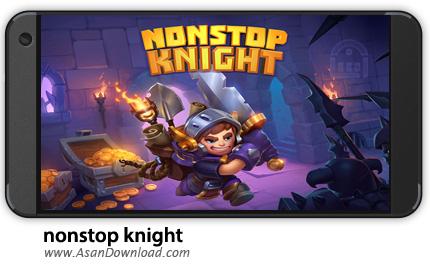 دانلود Nonstop Knight v1.3.1 - بازی موبایل شوالیه بی وقفه + نسخه بی نهایت