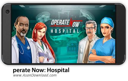دانلود Operate Now: Hospital v1.11.4 - بازی موبایل مدیریت بیمارستان + دیتا