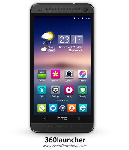 دانلود 360launcher v5.5.5 - لانچر موبایل بعلاوه پکیج تم و لاک اسکرین