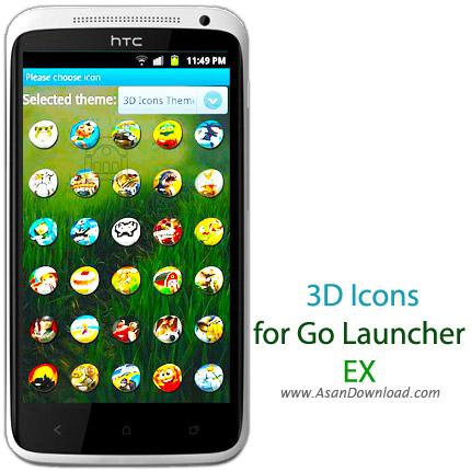 دانلود 3D Icons v2 for Go Launcher EX v1.0 - تم سه بعدی برای اندروید