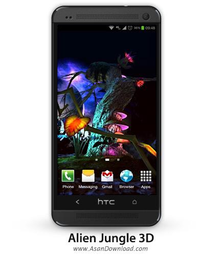 دانلود Alien Jungle 3D Live Wallpaper - جنگل اسرارآمیز