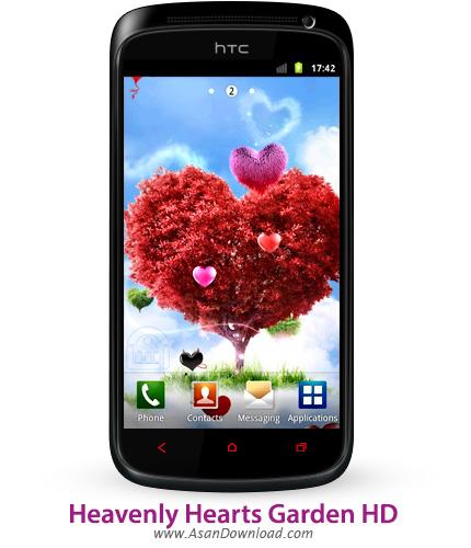 دانلود Heavenly Hearts Garden HD - والپیپر قلب های رنگی برای اندروید