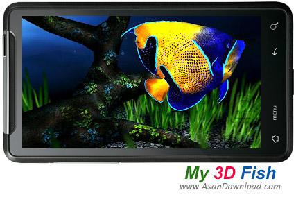 دانلود My 3D Fish II v2.2 - لایو والپیپر سه بعدی ماهی های رنگارنگ