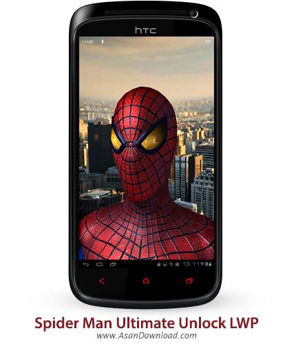 دانلود Spider Man Ultimate Unlock LWP v1.28 - لایووالپیپر مرد عنکبوتی برای اندروید
