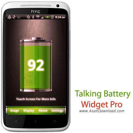 دانلود Talking Battery Widget Pro 1.0.2 - وبجت نمایش و اعلام درصد باتری