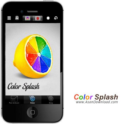 دانلود Color Splash - نرم افزار حرفه ای ویرایش تصاویر در آیفون