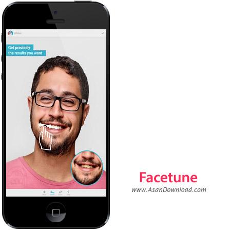 دانلود Facetune v1.0.7 apk + v2.1.1 ipa - نرم افزار موبایل روتوش چهره