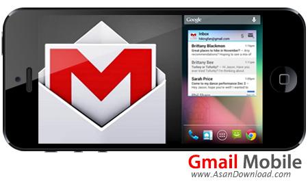دانلود Gmail v5.0.2 apk + v2.4.1 ipa - نرم افزار چک كردن اكانت جی میل با موبایل