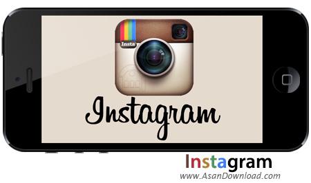 دانلود Instagram v6.16.1 apk + v6.0.0 ipa - نرم افزار موبایل اینستاگرام