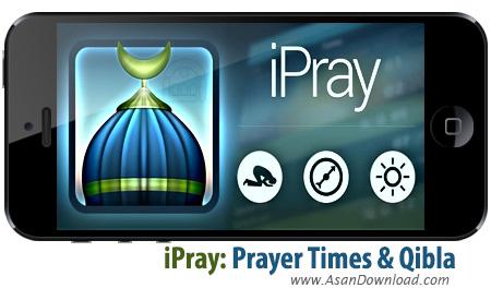 دانلود iPray: Prayer Times & Qibla Compass v4.0.2 - نرم افزار موبایل اعلام اوقات شرعی