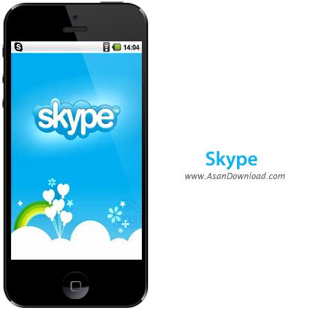 دانلود skype - نرم افزار موبایل برقراری تماس های تصویری