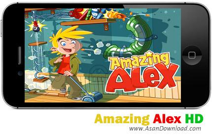 دانلود Amazing Alex v1.0.4 - بازی موبایل الکس شگفت انگیز