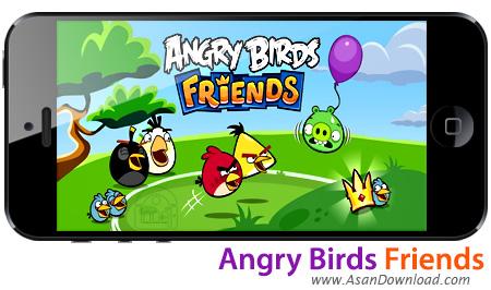 دانلود Angry Birds Friends - بازی موبایل اندروید پرندگان خشمگین دوستان