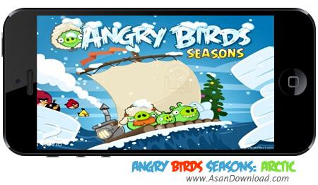 دانلود Angry Birds Seasons Arctic - پرندگان خشمگین فصل ها: قطب شمال