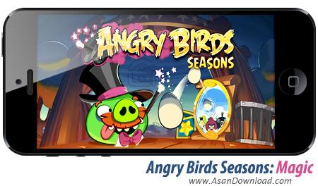 دانلود Angry Birds Seasons: Magic - بازی موبایل آیفون پرندگان خشمگین فصل ها: جادو