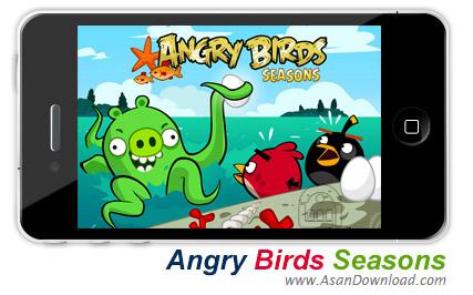 دانلود Angry Birds Seasons - بازی موبایل پرندگان خشمگین فصل ها