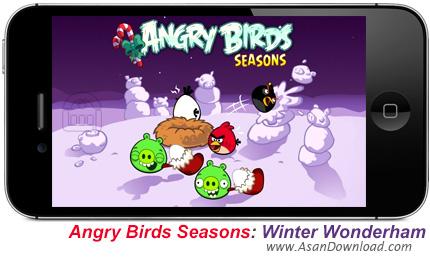 دانلود Angry Birds Seasons: Winter Wonderham - بازی پرندگان خشمگین