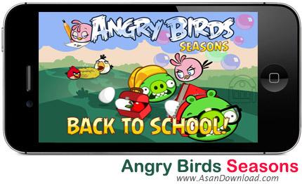 دانلود Angry Birds Seasons: Back to school v2.5.0 - بازی موبایل پرندگان خشمگین