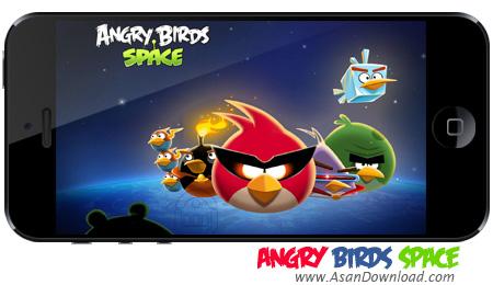 دانلود Angry Birds Space - بازی موبایل پرندگان خشمگین در فضا