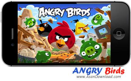 دانلود Angry Birds - بازی موبایل پرندگان خشمگین