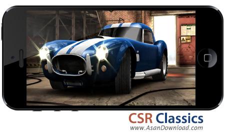 دانلود CSR Classics v1.5.1 apk + v1.0.3 ipa - بازی موبایل مسابقات ماشین های کلاسیک