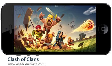 دانلود Clash of Clans v7.1.1 apk + v6.407 ipa - بازی موبایل آنلاین جنگ قبیله ها