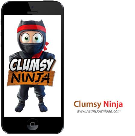 دانلود Clumsy Ninja v1.13.0 apk + v1.5.0 ipa - بازی موبایل نینجای بازیگوش + دیتا + نسخه بینهایت