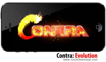 دانلود Contra: Evolution - بازی موبایل تکامل کنترا