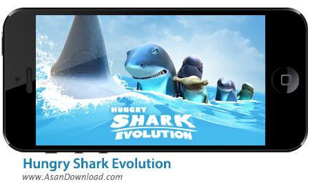 دانلود Hungry Shark Evolution v2.5.0 apk + v1.8.1 ipa - بازی موبایل تکامل کوسه گرسنه + دیتا
