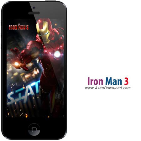 دانلود Iron Man  - بازی موبایل مرد آهنی