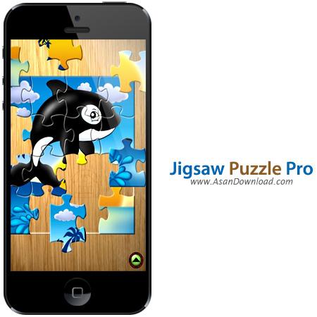 دانلود Jigsaw Puzzle Pro v1.9.8 - بازی موبایل دنیای پازل های به هم ریخته