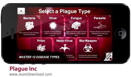 دانلود Plague Inc v1.9.1 apk + v1.7.3 ipa - بازی موبایل انتشار ویروس کشنده + نسخه بینهایت