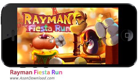 دانلود Rayman Fiesta Run v1.2.2 apk + v1.0.2 ipa - بازی موبایل ریمن در جشن فیستا + دیتا