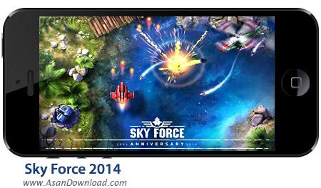 دانلود Sky Force 2014 v1.22 apk + v1.01 ipa - بازی موبایل اکشن نیروی هوایی + نسخه بینهایت + دیتا