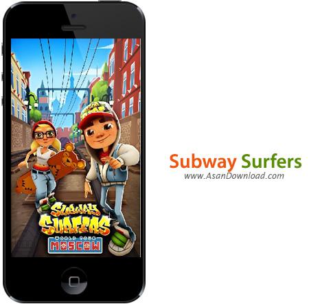 دانلود Subway Surfers v1.27 apk + v1.22 ipa - بازی موبايل فرار از دست ماموران مترو + نسخه بینهایت