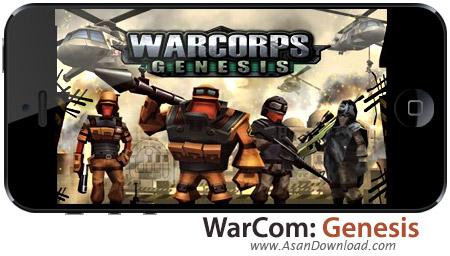 دانلود WarCom: Genesis - بازی موبایل جنگ های تخیلی بعلاوه گیم دیتا