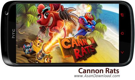 دانلود Cannon Rats - بازی موبایل موش کانن