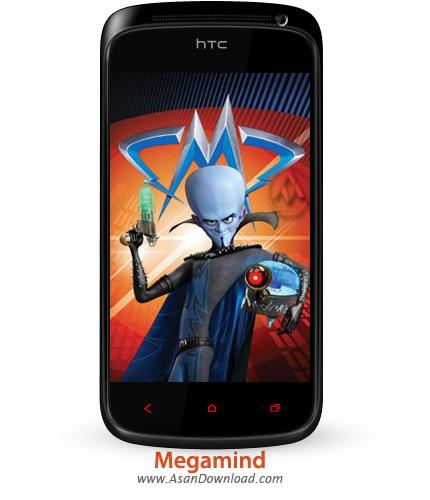 دانلود Megamind - بازی موبایل مگاماید