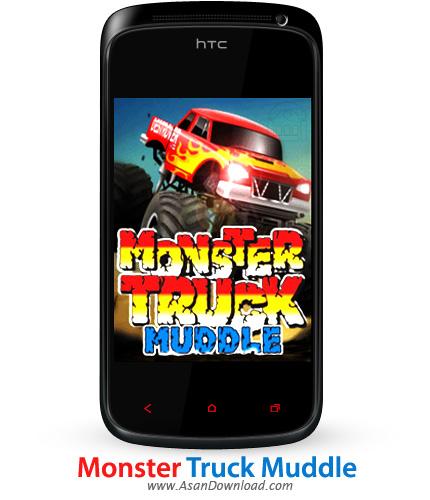 دانلود Monster Truck Muddle - بازی موبایل مسابقات رانندگی
