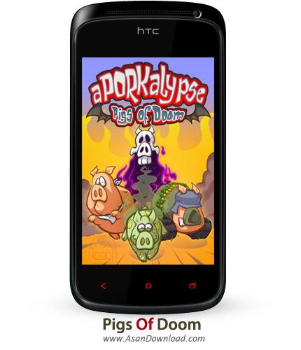 دانلود Pigs Of Doom - بازی موبایل خوک های جهنمی