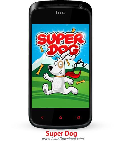 دنلود Super Dog - بازی موبایل سگ قهرمان
