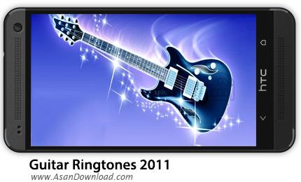 دانلود Guitar Ringtones 2011 - مجموعه ای زیبا از رینگتون های بی کلام گیتار