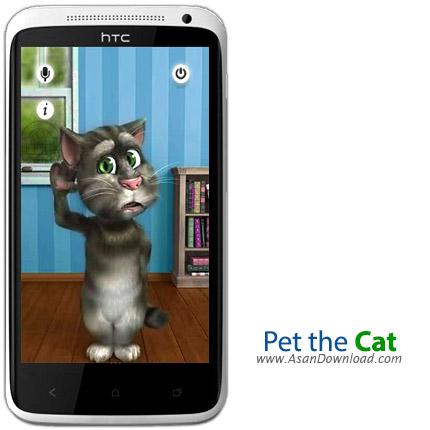 دانلود G Soft Team Pet the Cat v1.01 - نرم افزار موبایل گربه سخنگو