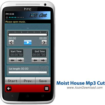 دانلود Moist House Mp3 Cut v2.6 - نرم افزار موبایل جداسازی و برش آهنگ